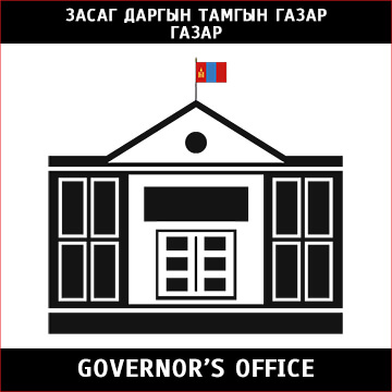 Governor Offices in Mongolia