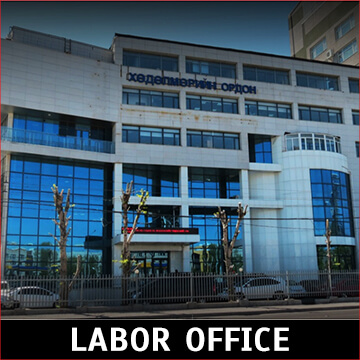 Labor Offices in Mongolia