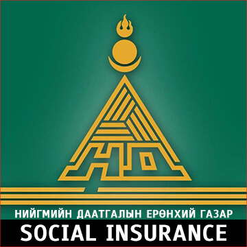 Social Insurance Offices in Mongolia