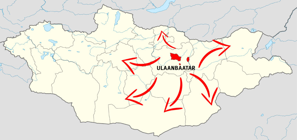 Restriction to leave Ulaanbaatar to Other Provinces - Jan.18.2021