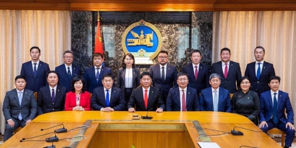 16th Cabinet of Mongolia