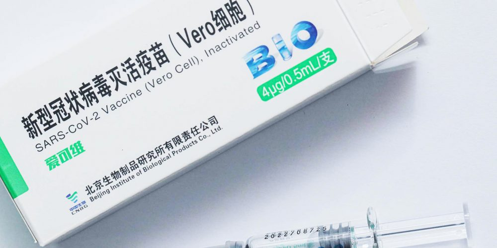 WHO listed Sinopharm's Verocell for emergency use